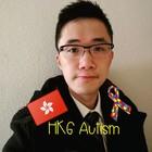 HKG Autism