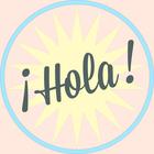 Hola - Pre-K through 8th Spanish