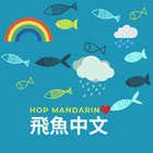 Hop Mandarin
