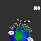 I Teach Bilinguals