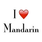 iHeartMandarin