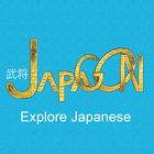 Japagon