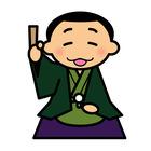 Japanise MASAsensei