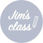 Jim's Class