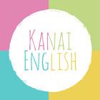 Kanai English