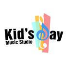 Kids' Day Music