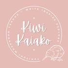 Kiwi Kaiako