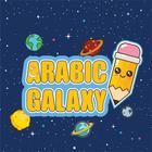 Lamasat Sarah LLC