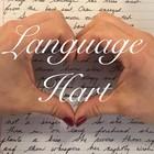 Language Harts