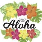 Learn with ALOHA