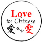 Love for Chinese