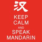 Mandarin Class of Ms Li