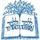 Marshall Jewish Learning Ctr