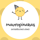 Mauropinakas