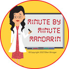 Minute by Minute Mandarin