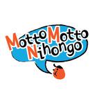Motto Motto Nihongo