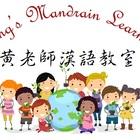 Ms Huang Mandarin Learning Center