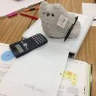 Ms Truax Chemistry