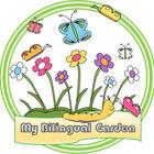 My Bilingual Garden
