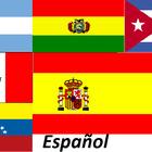 NIC Spanish World