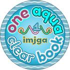 One Aqua Clear Book
