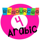 Resources 4 Arabic