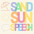 SandSunSpeech