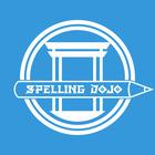 Spelling Dojo