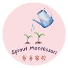 Sprout Montessori