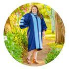 Sweet Pea's Math Shop