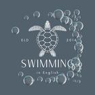 Swimming in English