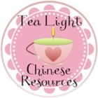 Tea Light Chinese Resources