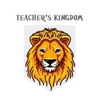 Teacher's Kingdom