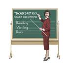 Teacher's Pet Rock