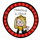 Teaching in China