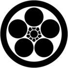 Terakoya Sensei