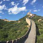The Great Wall of Resources