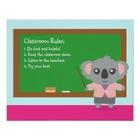 The Koalaty Teacher