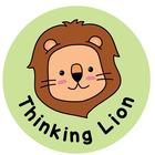 Thinking Lion