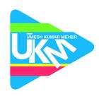 Umesh Kumar Meher