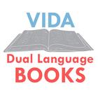 Vida Dual Language Books