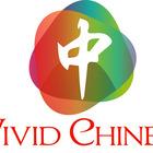 Vivid Chinese