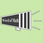 Word of Math