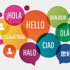 World Language Destination