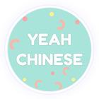 YEAH CHINESE