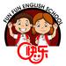 1up English