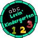 Lovin' Kindergarten