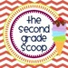 The Second Grade Scoop